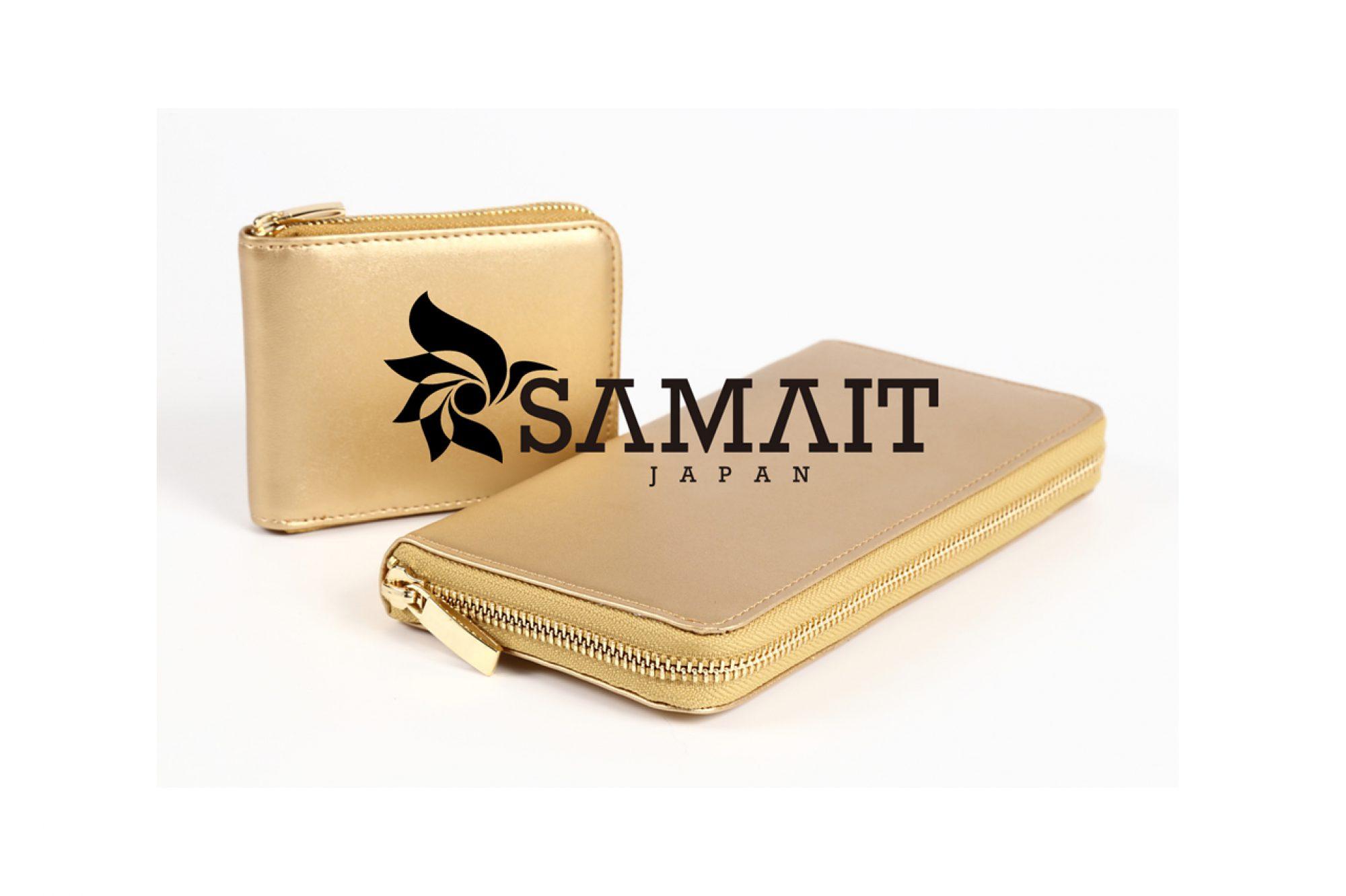 金色で運と自信を、サマイト「金運財布」で開運